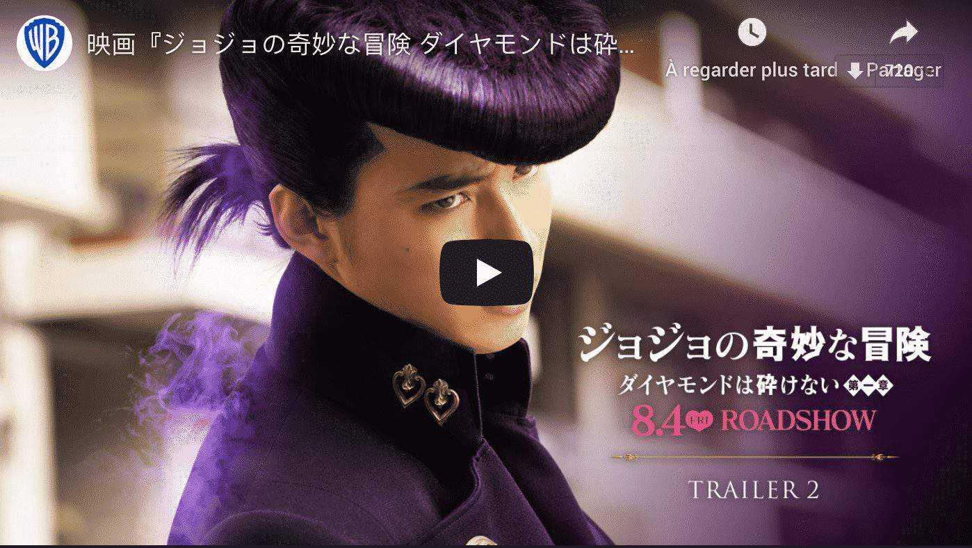 JoJo's Bizarre Adventure: nouveau trailer met en évidence les Stands 1