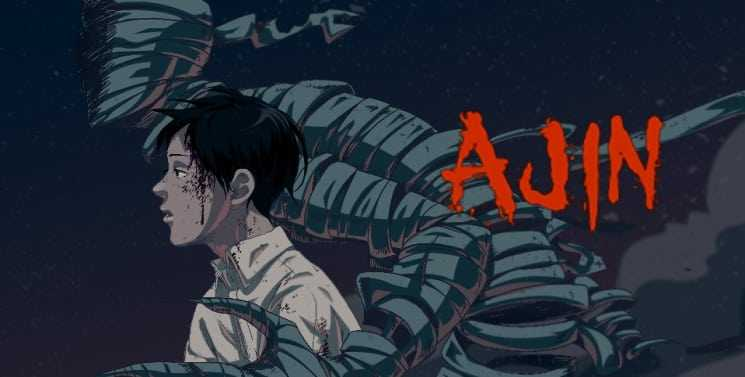 AJIN : affiches du film d'action WINS