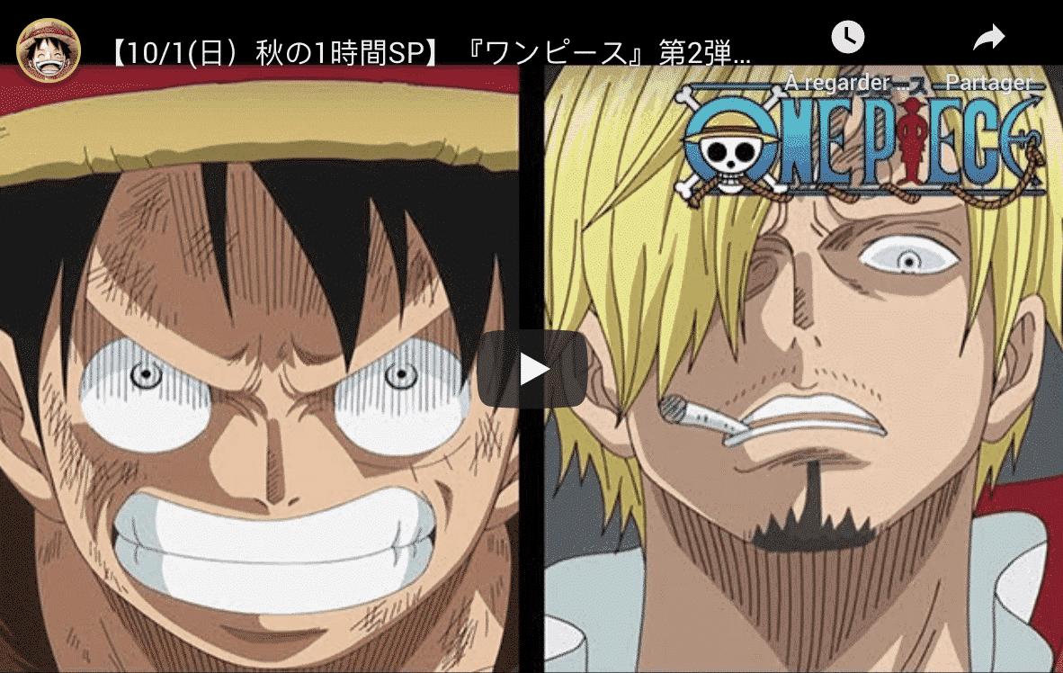 Trois personnes arrêtées pour avoir divulgué des chapitres de One Piece 23
