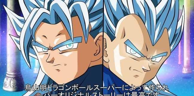 Des rumeurs sur l'origine de la nouvelle forme de Goku se répandent partout