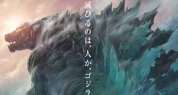 Netflix « Godzilla » Anime partage nouveau Trailer mettant en valeur le monstre 27
