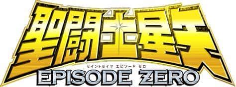 Saint Seiya-Episode Zero 3