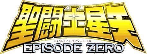 Saint Seiya-Episode Zero : premières images 6
