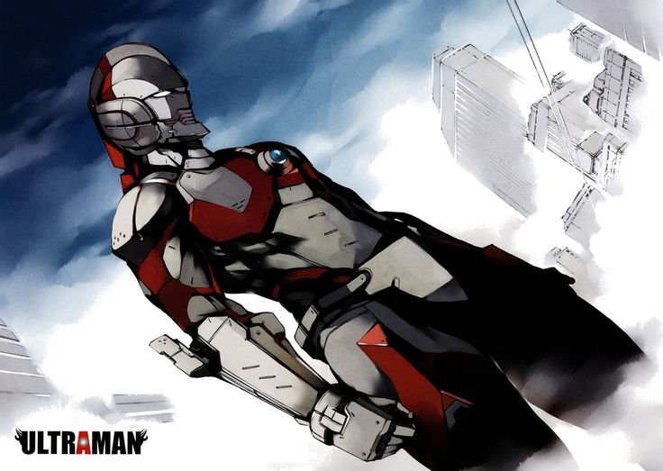 Ultraman : manga une adaptation en anime 1