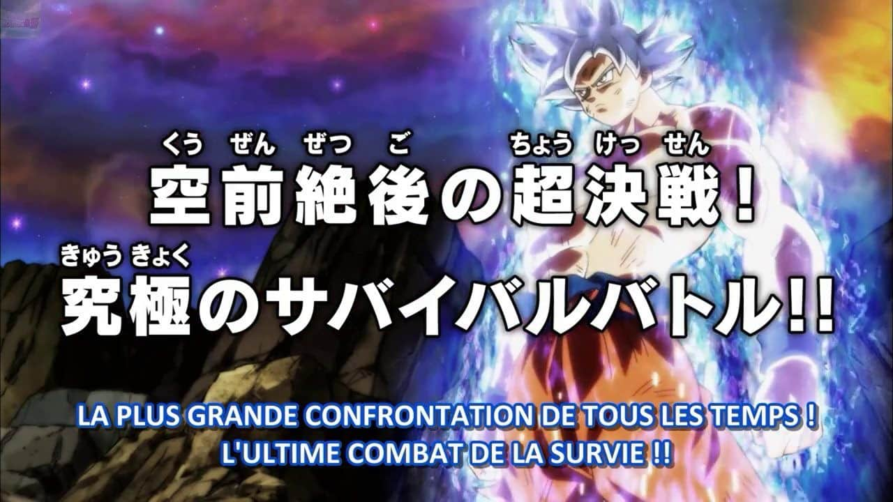 Dragon Ball super 130 vostfr la plus grande confrontations de tous les temps 19