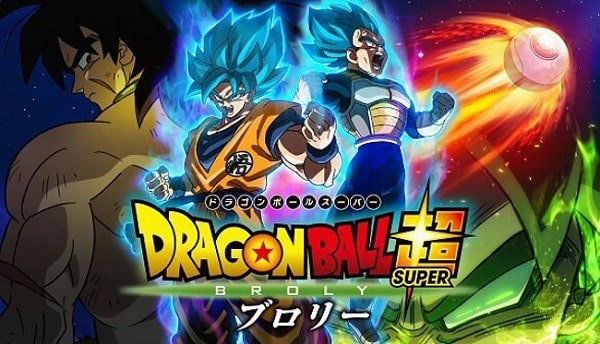 Affiche du prochain anime de DRAGON BALL. 7