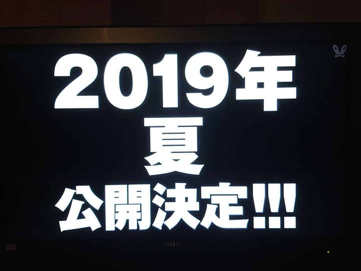 Nouveau'Film One Piece' annoncé pour 2019 2