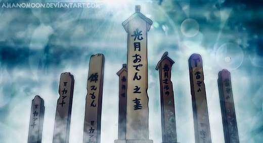 One Piece Chapitre 919 – Les Fantômes de Wano 6