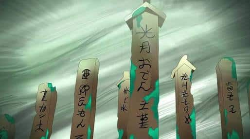 One piece L'histoire du clan Kozuki - Voyage dans le temps expliqué 12