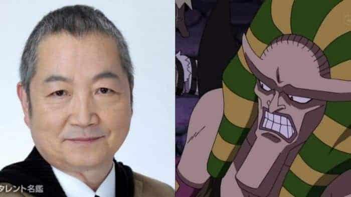 Tetsuo Goto, changeur de voix de One piece Hannyabal, décédé 1