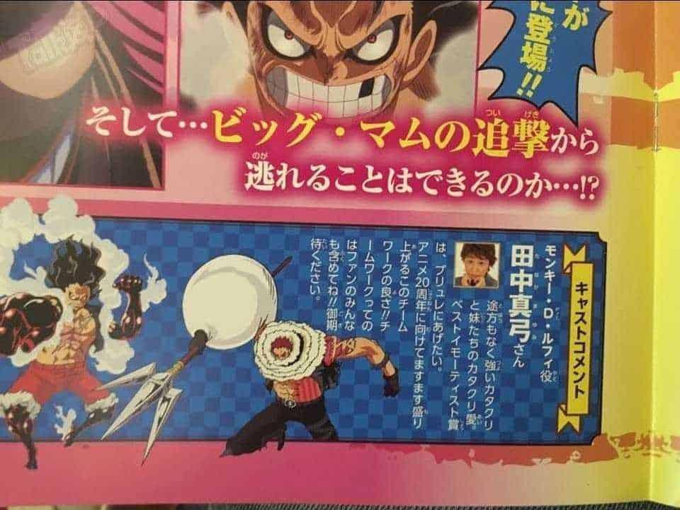 """Les fuites d'Anime en One Piece"""" révèlent le premier regard sur la nouvelle forme de Luffy. 2"""