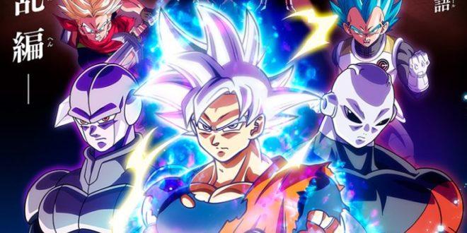Résumé Dragon Ball Heroes Episode 7 1