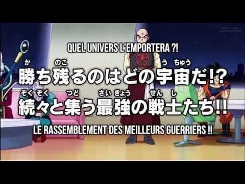 Dragon Ball super 91 vostfr quel univers l'emportera rassemblement des meilleurs guerriers 23