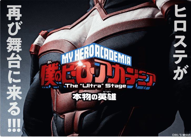 My Hero Academia annonce Film Live-action 12