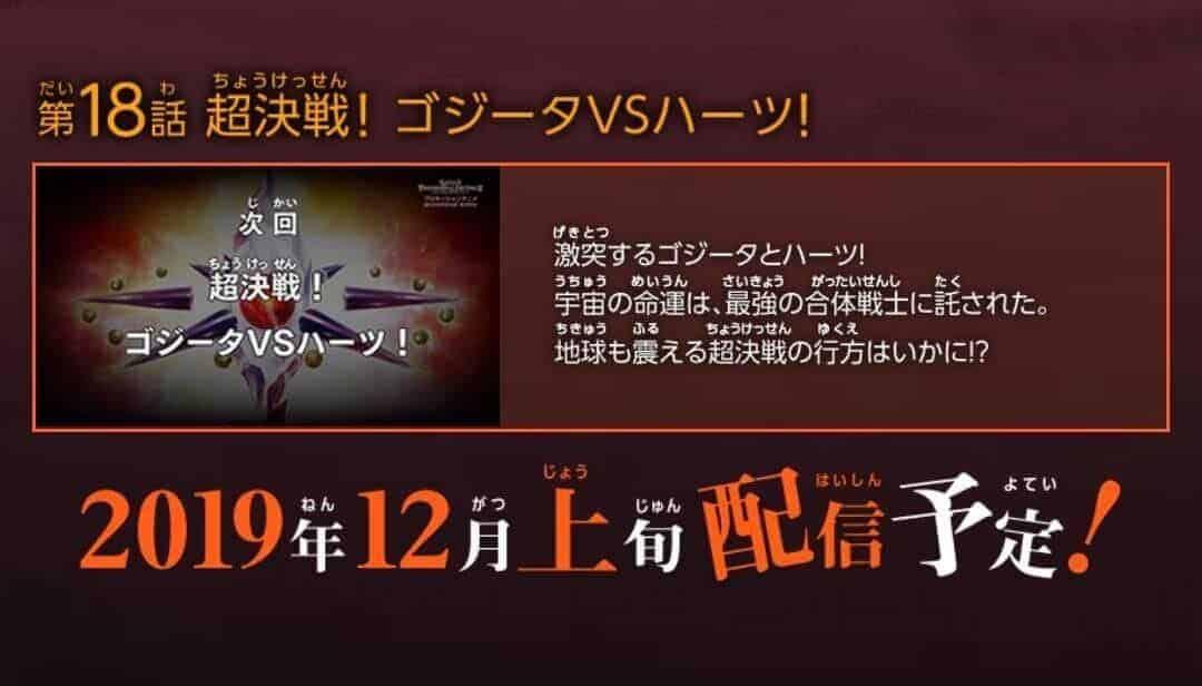 Dragon Ball Heroes : Mauvaises nouvelles à venir, le prochain épisode sera publié dans 2 mois 2
