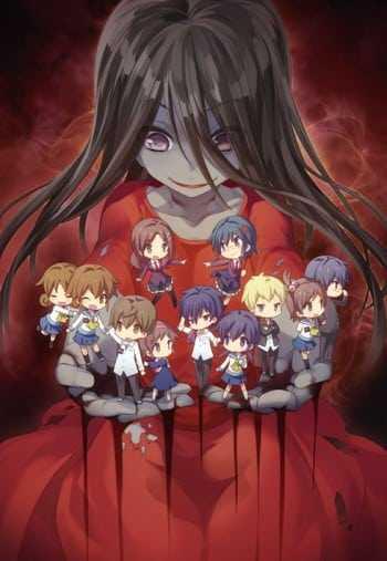 Corpse Party: Tortured Souls - Bougyakusareta Tamashii no Jukyou (Corpse Party: Tortured Souls) (The Whole F'N Show)