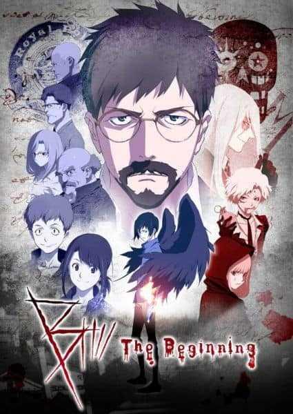 B: The Beginning : Netflix affiche les images et les détails de l'anime 2