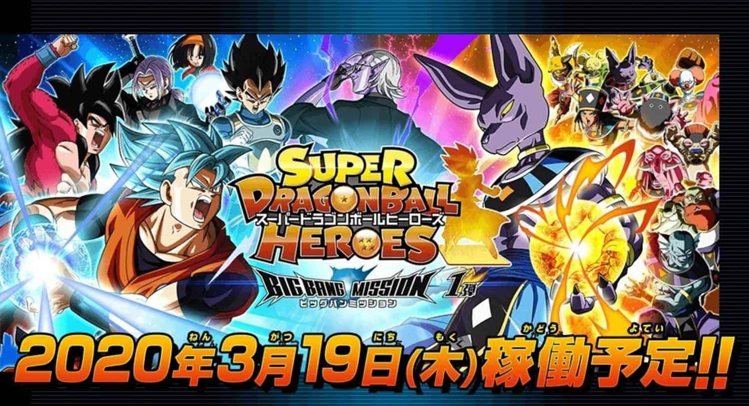 Date de sortie De Dragon Ball Heroes Big Bang Mission Episode 2 22
