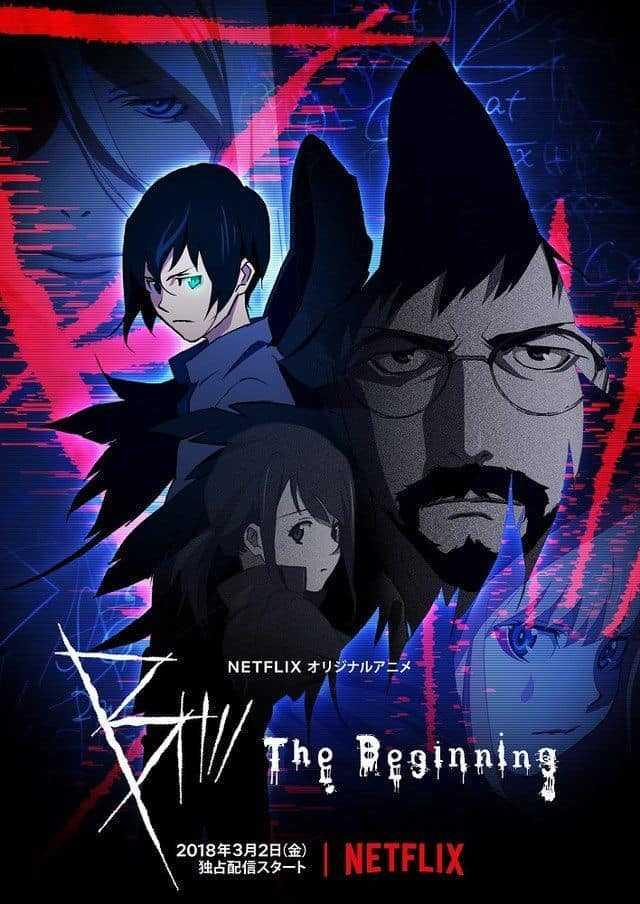 B: The Beginning : Netflix affiche les images et les détails de l'anime 3