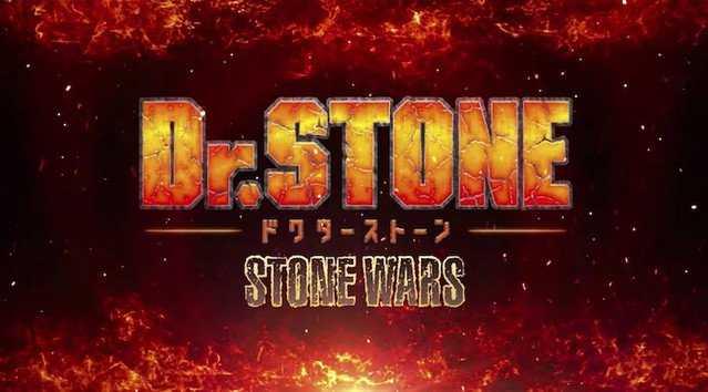 Dr. Stone Saison 2 Date de sortie, bande-annonce, épisodes et tout ce que vous devez savoir 14