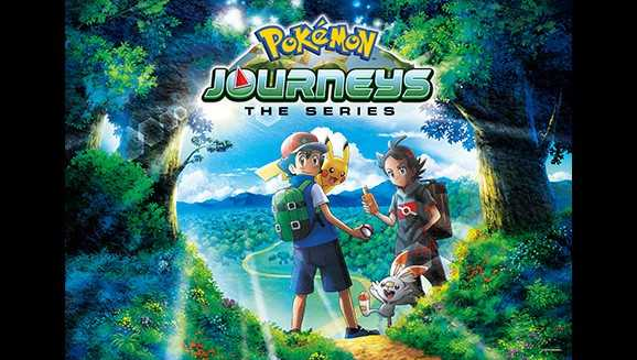 Pokemon-Journeys-12-juin-2020 3