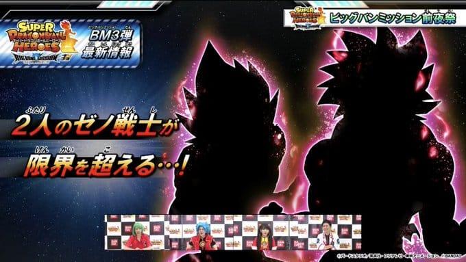Dragon Ball Heroes Goku et Vegeta sont sur le point d'acquérir une nouvelle transformation 22