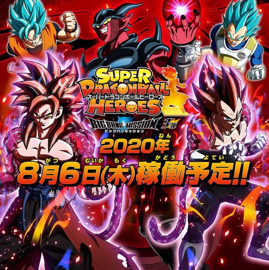 Super Dragon Ball heroes Super révèle une nouvelle forme de Super Saiyajin 4 2