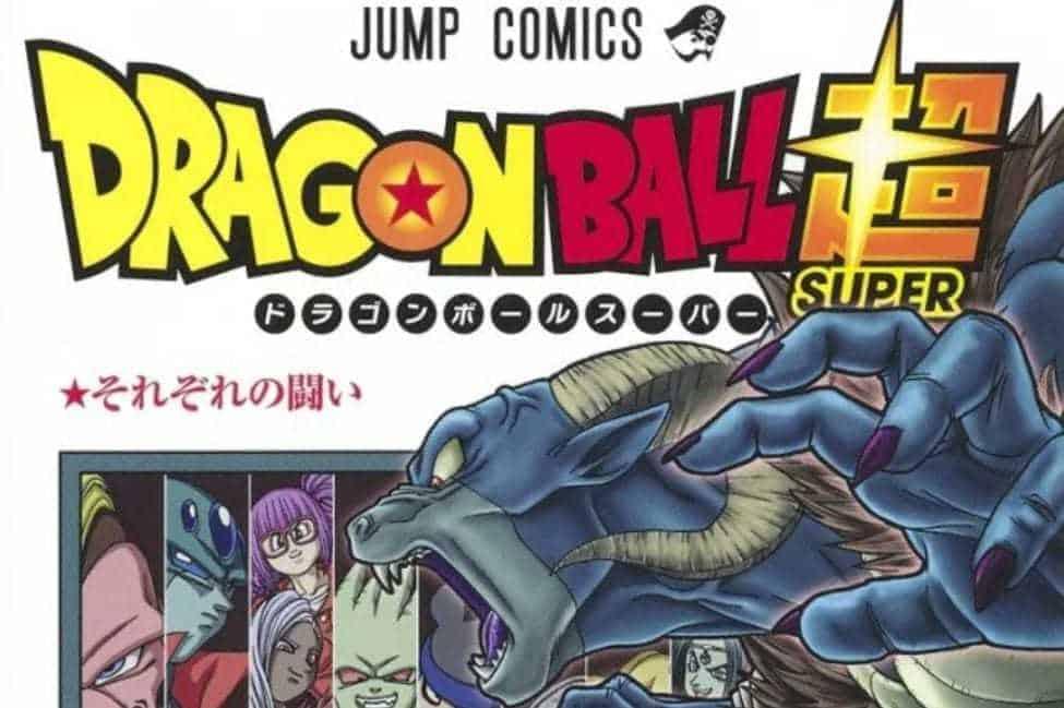 DRAGON BALL SUPER CHAPITRE 63 DATE DE SORTIE, SPOILERS ET RÉCAPITULATIF 2