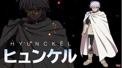 Hyunckel 3
