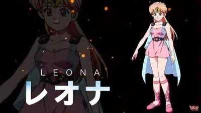 Leona 3