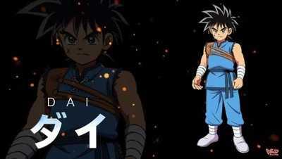 Nouvelle Affiche de la série anime Dragon Quest : Les aventures de Dai 22