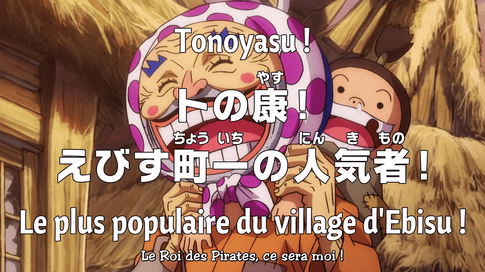 One piece 937 Vostfr Tonoyasu ! - Le plus populaire du village d'Ebisu ! 16