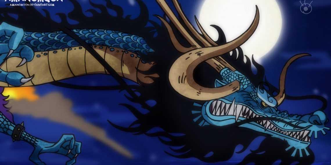 One Piece Chapitre 994 3