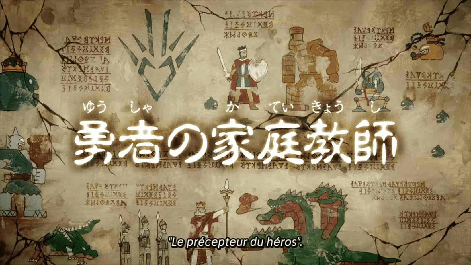 DRAGON QUEST: The Adventure of Daï épisode 3 - le précepteur du héros 2