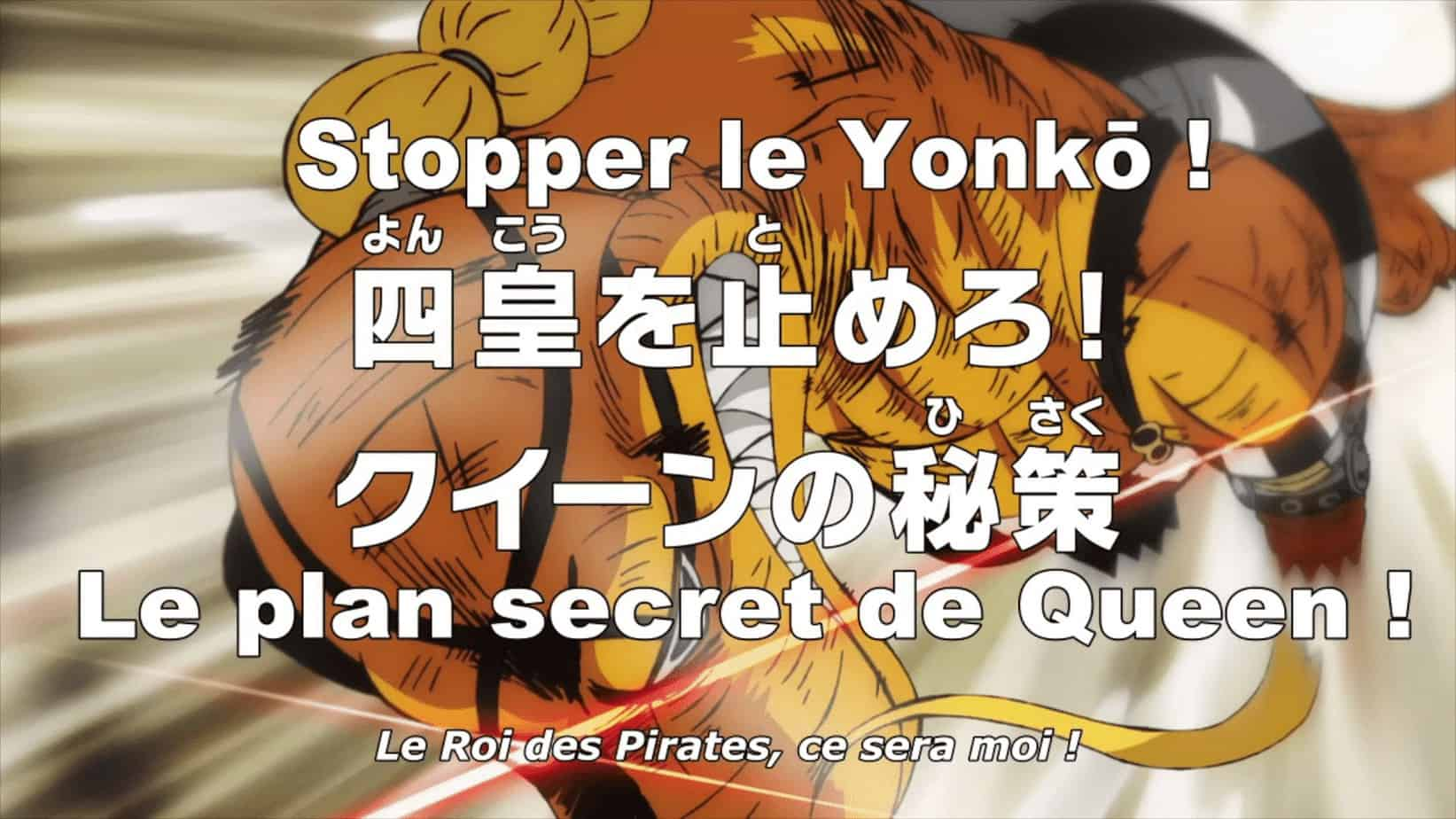 One piece 946 Vostfr - Stopper le Yonkō Le plan secret de Queen ! 4