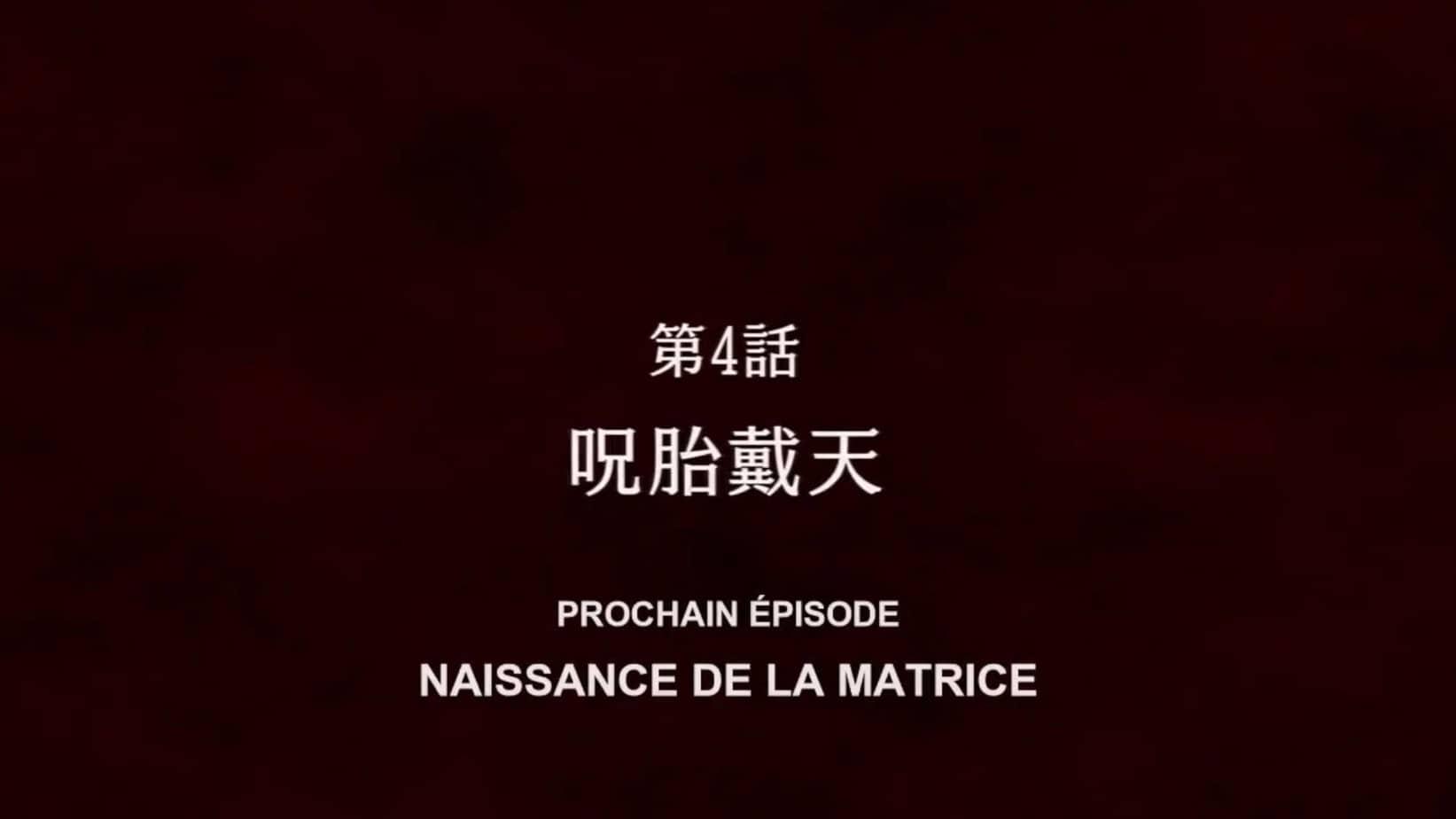JUJUTSU KAISEN ÉPISODE 4 DATE DE SORTIE NAISSANCE DE LA MATRICE 1
