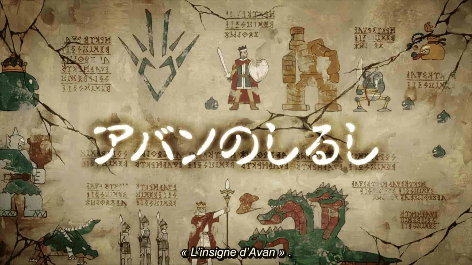 DRAGON QUEST: The Adventure of Daï épisode 5 vostfr - L'insigne d'Avan 15