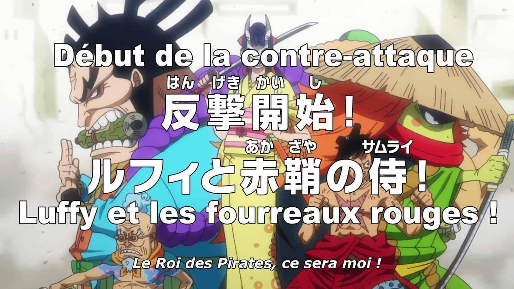 One piece 948 vostfr - Début de la contre-attaque Luffy et les fourreaux rouges ! 16