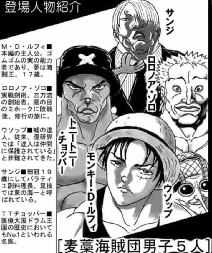 Le créateur de Baki dessine les personnages de One Piece et le résultat est bizarre 19