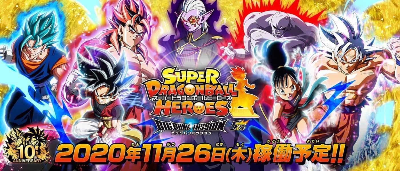 L'affiche Dragon Ball Heroes suggère une nouvelle forme de Vegetto 22