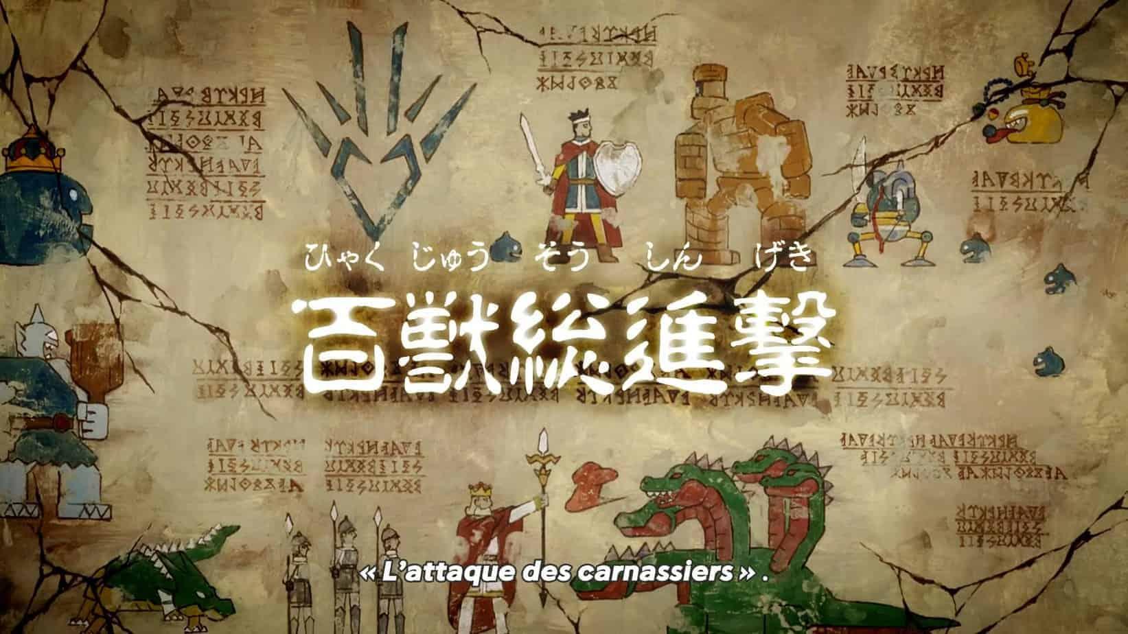 DRAGON QUEST: The Adventure of Daï épisode 8 vostfr L'attaque des carnassiers 24