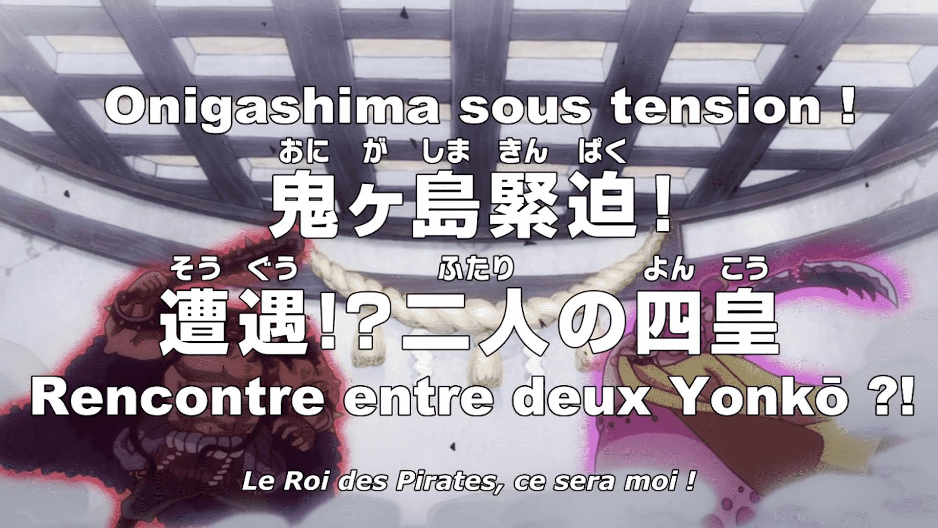Jujutsu Kaisen Episode 9 vostfr - Petit poisson et retour de Bàton 19
