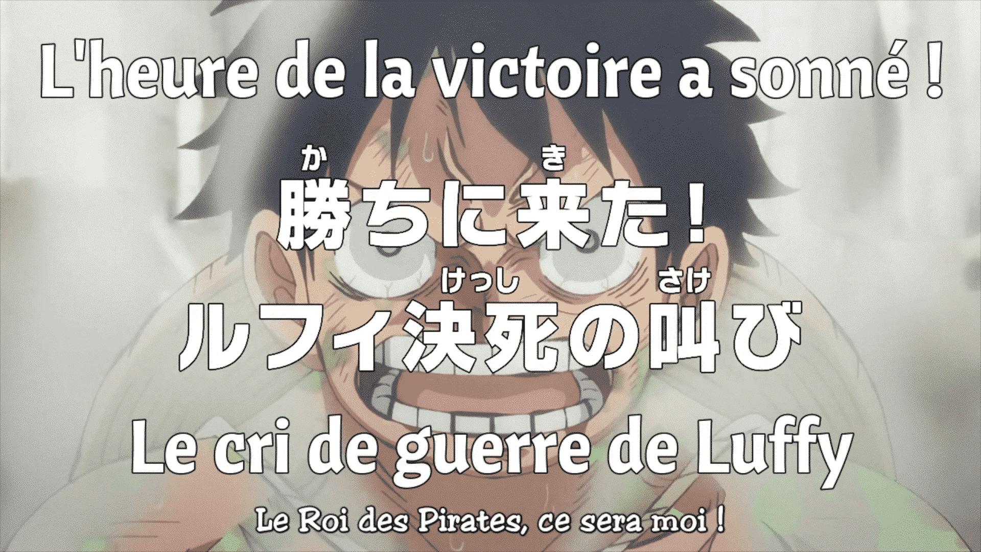One piece 949 vostfr - L'heure de la victoire a sonné le cri de guerre de Luffy 20