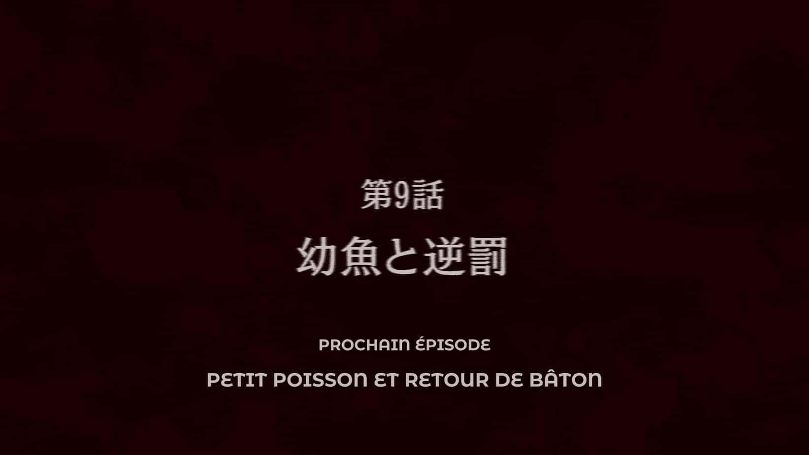 Jujutsu Kaisen Episode 9 vostfr - Petit poisson et retour de Bàton 20