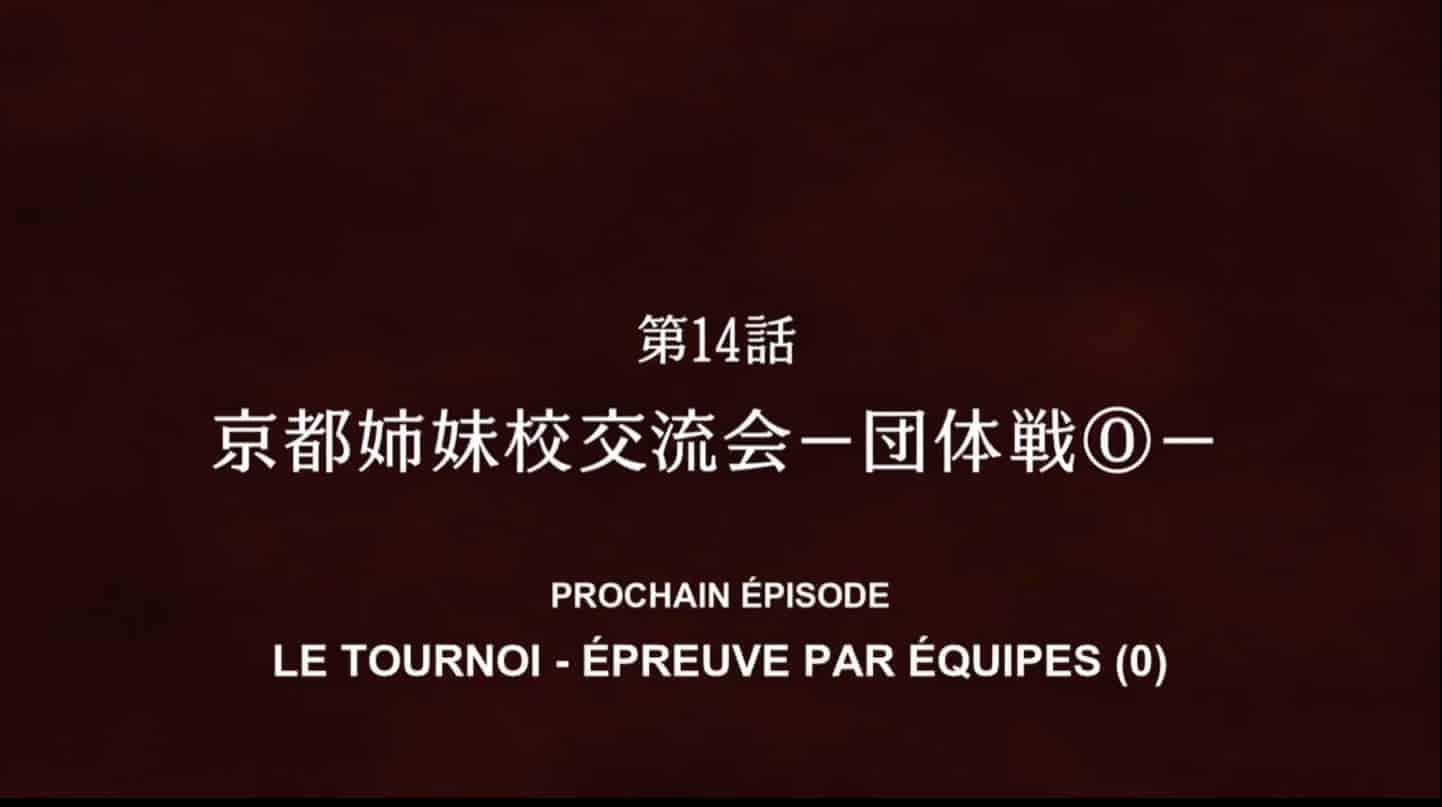 Jujutsu Kaisen 14 Vostfr - Le Tournoi - épreuve par équipe 1