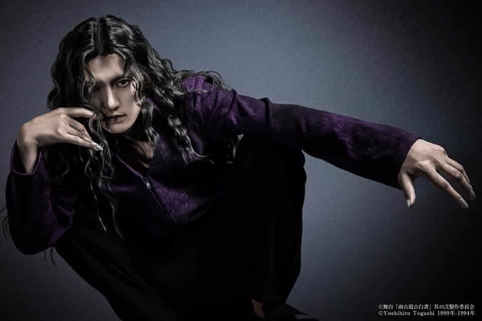 Un Théâtre de Yu Yu Hakusho Live-Action révèle les acteurs en costume 34