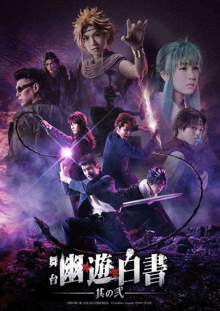 Un Théâtre de Yu Yu Hakusho Live-Action révèle les acteurs en costume 22