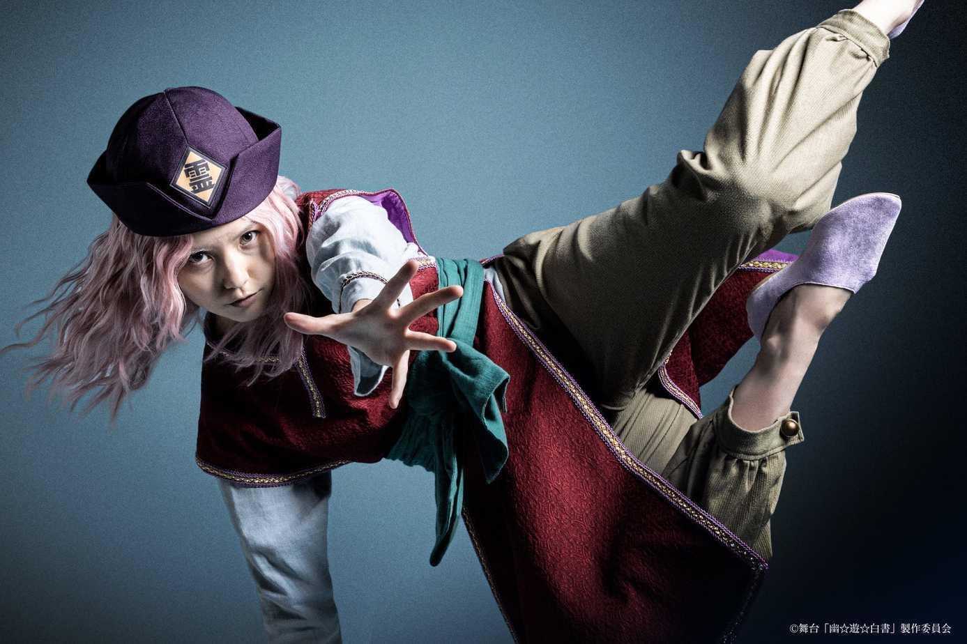 Un Théâtre de Yu Yu Hakusho Live-Action révèle les acteurs en costume 28