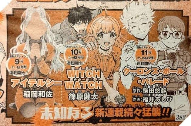Weekly Shonen Jump a annoncé la sortie de 4 mangas début 2021, remplis d'auteurs célèbres 1