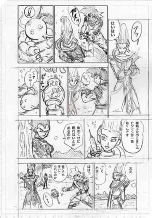 """Dragon Ball Super chapitre 68: Le massacreur du clan de Granola est le père de Goku, il est sur le point d'être un autre guerrier plus fort que """"Gorille"""". 5"""